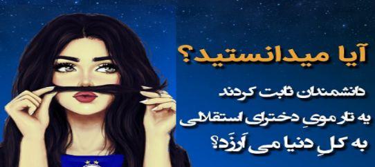 عکس پروفایل زهرا استقلالی
