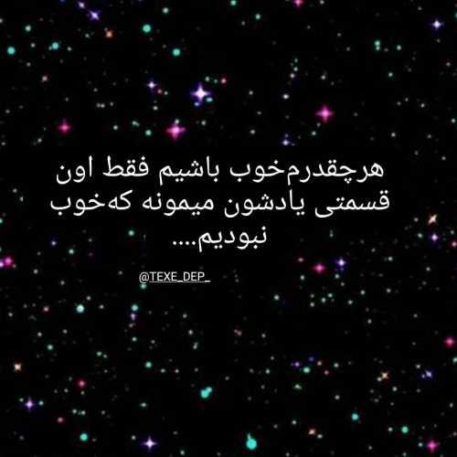 عکس نوشته بی حسم