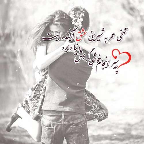 یکی از شعرهای زیبای حافظ شیرازی