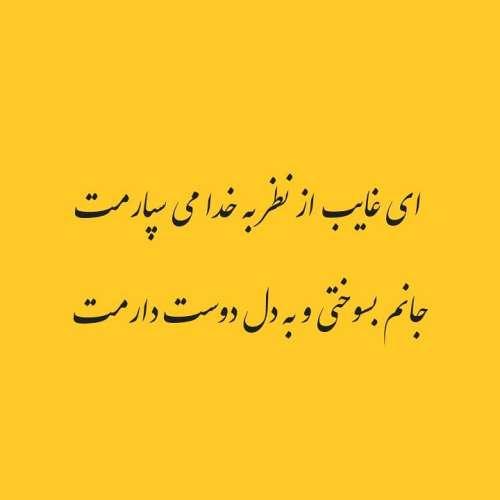یکی از شعرهای زیبای حافظ