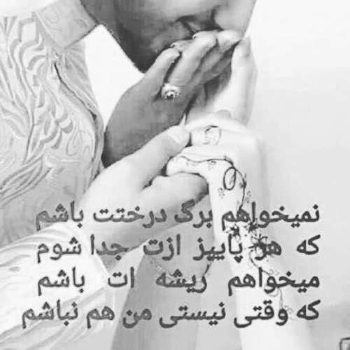 دانلود شعرهای زیبای حافظ